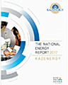 2017 National Energy Report Is Published