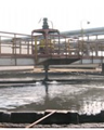 Treatment and Reuse of Industrial Waste Water
