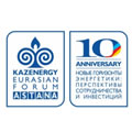 KAZENERGY Association presented the II issue of the National Energy Report