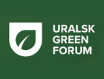 KPO Held The III International Environmental Forum In Uralsk