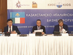KPO took part in the Kazakh-Italian Business Forum