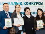 KPO is once again one of the winners of the Environmental National Contest