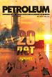 #3 (123), июнь 2020