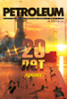 #3 (123), June 2020