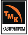 «ТМК-Казтрубпром» — местное содержание плюс высочайшее качество