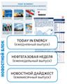 Информационно-аналитический центр нефти и газа