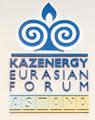 Дискуссионные площадки казахстанской «нефтянки»