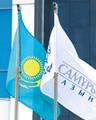Новые проекты газовой отрасли Казахстана