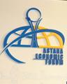 V Астанинский экономический форум «Глобальная экономическая трансформация: вызовы и перспективы развития»