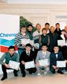 Образовательные программы компании «Шеврон» в Казахстане