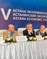 VI Астанинский экономический форум