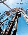 Нефтяные хроники