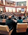 Законодательство о недрах и недропользовании: история вопроса  и новая концепция