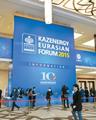 Национальный энергетический доклад KAZENERGY:  новый взгляд на энергетику Казахстана