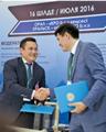 КПО приняла участие в инновационном форуме «AKZHAIYK INVEST»