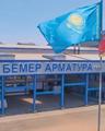 Казахстанские шаровые краны немецкого качества для казахстанской нефтянки