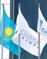 KazTransGas went to Samruk-Kazyna ...but remained in KMG