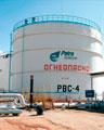 PetroKazakhstan - a Corporate Citizen in the Republic