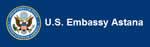 Республика Казахстан и Соединенные Штаты Америки подписали Соглашение о совершенствовании международной налоговой дисциплины