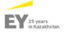 Казахстанской практике EY исполняется 25 лет – мы с уверенностью смотрим в будущее