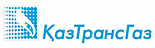 ҚазТрансГаз Қытай Даму Банкінен алған қарыз бойынша 500 млн. АҚШ долларын мерзімінен бұрын өтеді <br> КазТрансГаз досрочно погасил $500 млн. по займу в Китайском Банке Развития