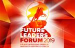 Форум будущих лидеров - 2019 <br> 6-й Молодежный форум Мирового нефтяного совета