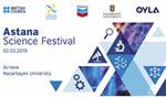Астанада жастарға арналған фестиваль өтуде <br> В Астане проходит фестиваль науки для молодежи