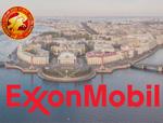 ExxonMobil стала спонсором Форума будущих лидеров - 2019