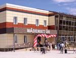 Атырау облысында екі қоғамдық-мәдени орталық пайдалануға берілді <br> В Атырауской области введены в эксплуатацию два общественно-культурных центра