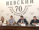 Организаторы Форума будущих лидеров встретились с журналистами