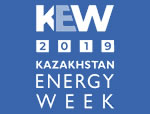 «KAZAKHSTAN ENERGY WEEK» іс-шаралары<br>