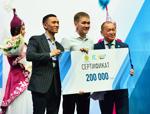КПО оказала поддержку в проведении ежегодного республиканского конкурса «Еңбек жолы»
