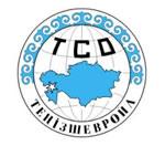 Теңізшевройлдың қазақстандық тауарлар мен қызметтерді сатып алу шығындары рекордтық деңгейге жетті</br> Затраты ТЕНГИЗШЕВРОЙЛ на закупку казахстанских товаров и услуг достигли рекордного уровня