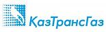 ЕҚҚДБ «ҚазТрансГаз» АҚ-ға 243 млн еуро сомасында кредит бөлді <Br> ЕБРР выделил кредит на сумму 243 млн евро Национальному оператору АО «КазТрансГаз»