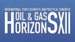 XII международный молодежный научно-практический конгресс «Нефтегазовые горизонты»