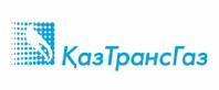 Газотранспортная система Казахстана выдержала аварийную нагрузку