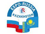 Девятая международная промышленная выставка «EXPO-RUSSIA KAZAKHSTAN 2021» и седьмой Алматинский бизнес-форум