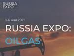 RUSSIA EXPO: OILGAS – сколько стоит участие в виртуальной выставке?