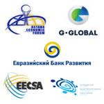 Panel session «Public perception of the Eurasian integration»