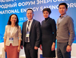 KPO participated in the II International Energy Saving Forum